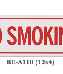 Commercial No Smoking Sign 12x4